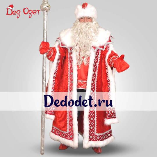 Костюм Деда Мороза Кремлёвский в Екатеринбурге