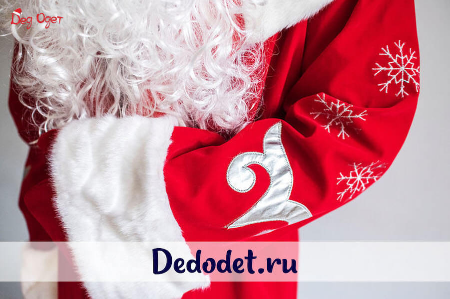 Костюм Деда Мороза Боярский рукав