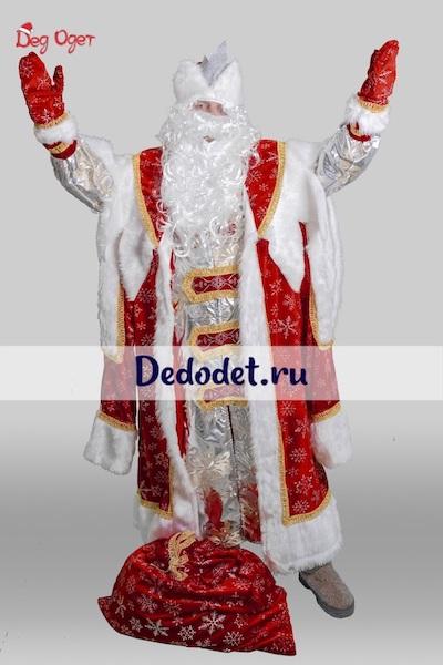 Костюм Деда Мороза Королевский в Екатеринбурге