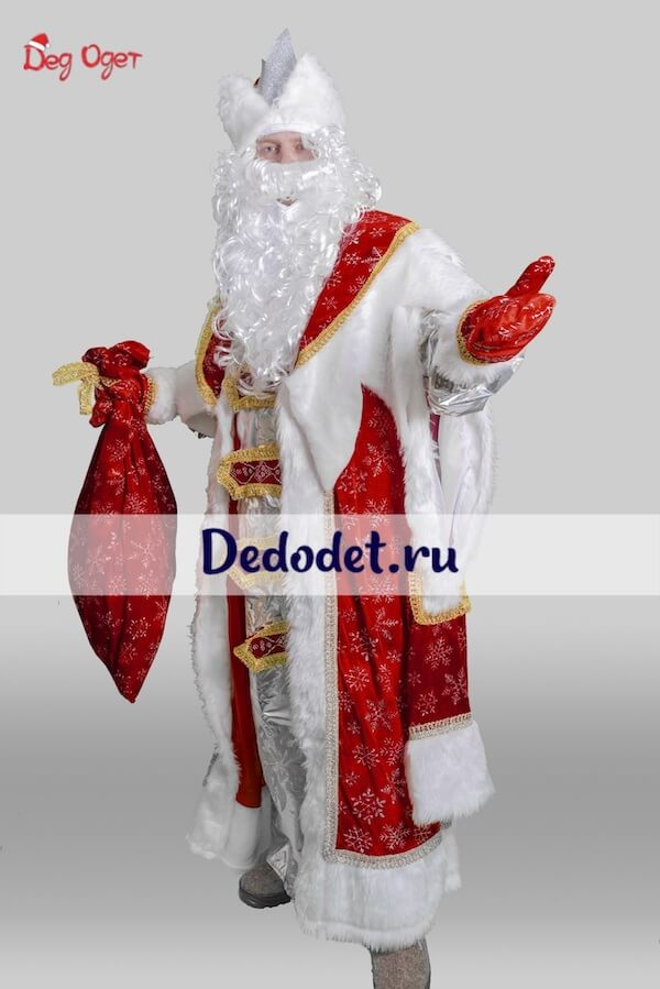 Костюм Деда Мороза Королевский вид сбоку