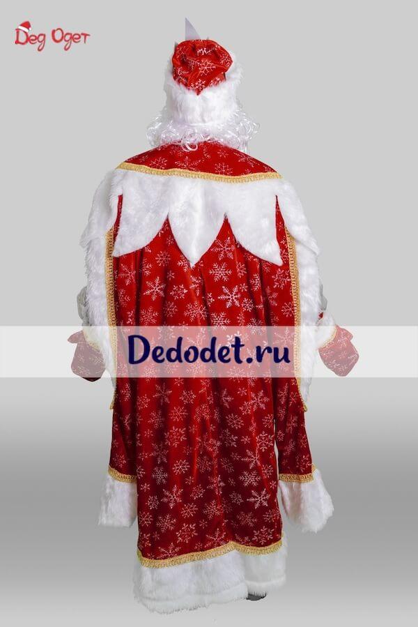 Костюм Деда Мороза Королевский вид сзади