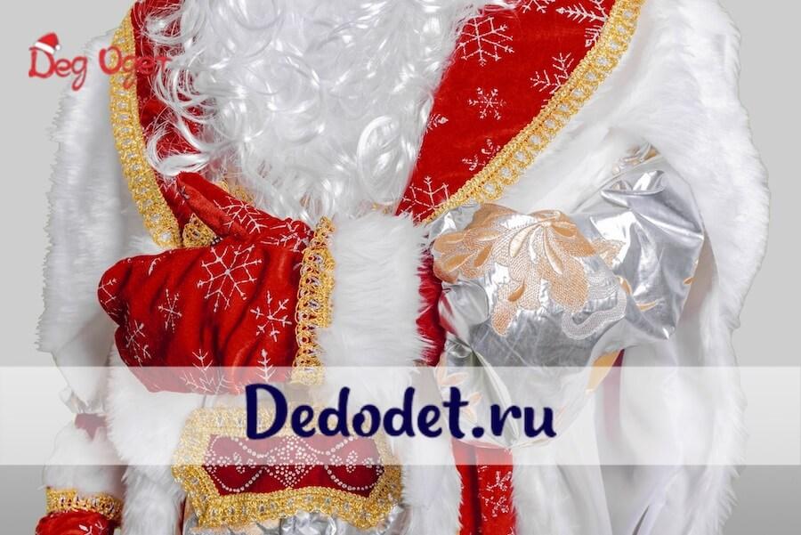 Костюм Деда Мороза Королевский вид рукава
