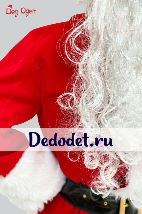 Костюм Санта-Клауса Люкс вид рукава