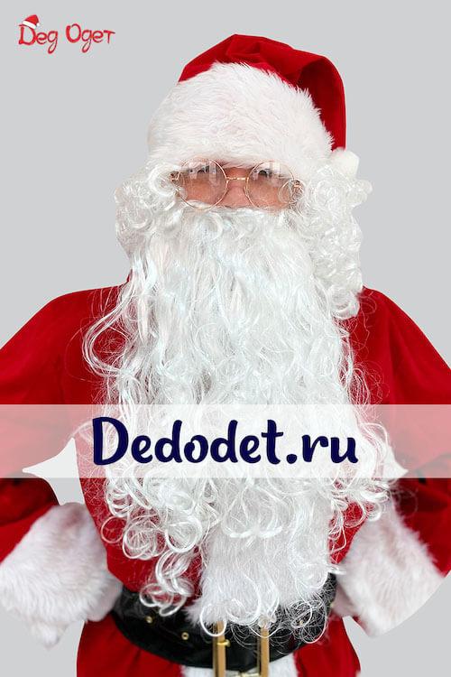 Костюм Санта-Клауса Люкс купить недорого