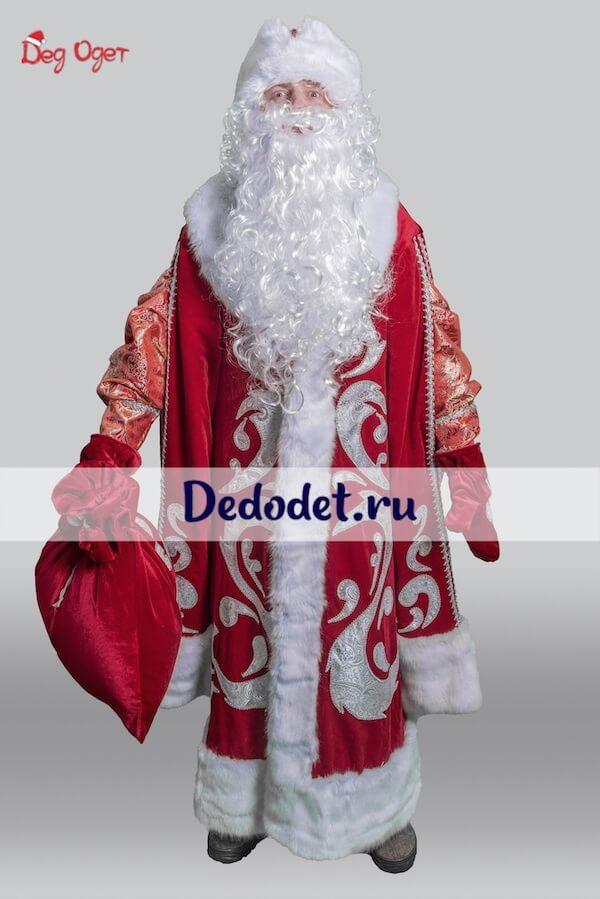 Костюм Деда Мороза Богатый купить недорого