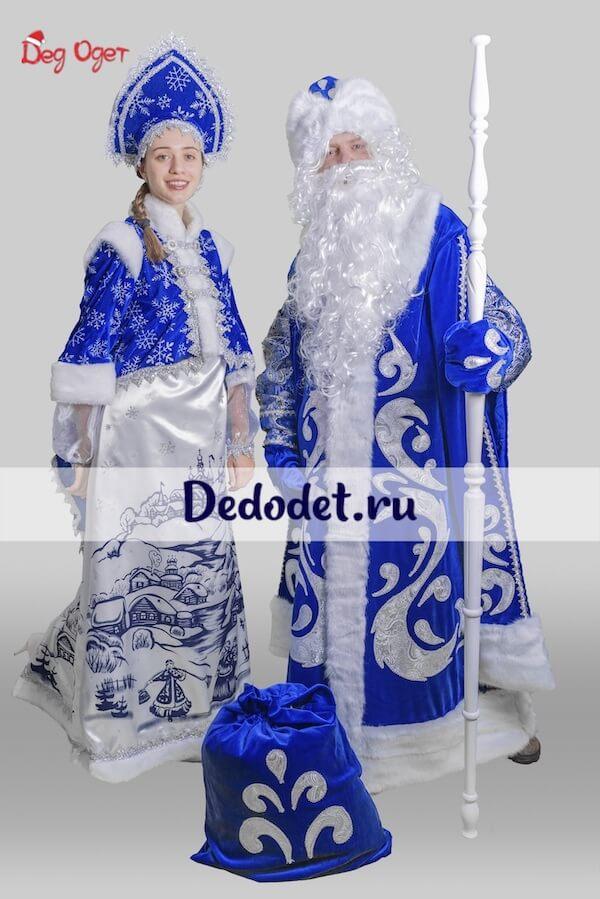 Костюм Деда Мороза Богатый синего цвета