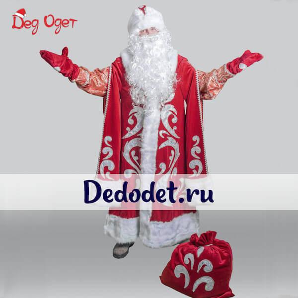 Костюм Деда Мороза Богатый в Екатеринбурге