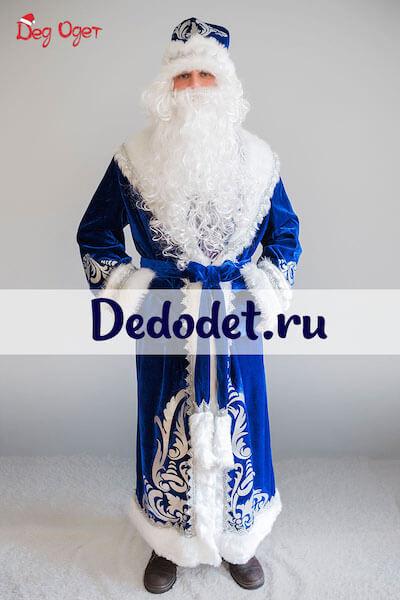 Костюм Деда Мороза Боярский синий в Екатеринбурге